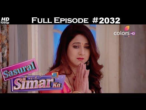 Sasural Simar Ka - 31st January 2018 - ससुराल सिमर का - Full Episode thumbnail