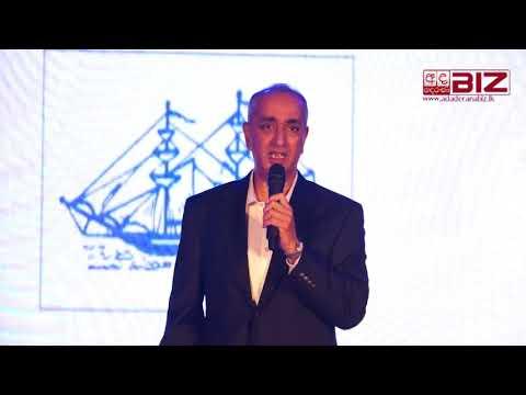morison plc unveiled|eng