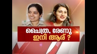 MLA S Rajendran's abusive comments against Renu Raj IAS | News Hour 9 Feb 2019