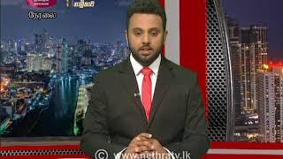 2020-10-20 | Nethra TV Tamil News 7.00 pm