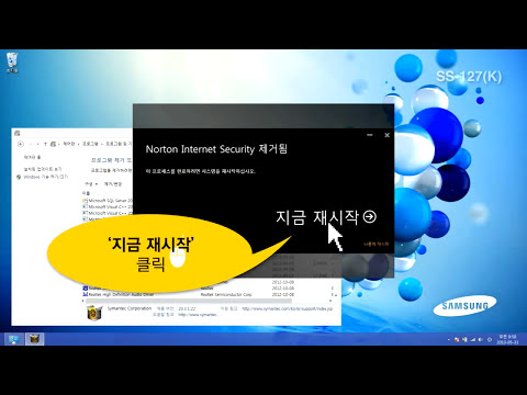 SS-127(K) [Windows 8] Norton Internet Security 사용하기