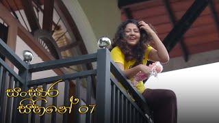 Sansara Sihine   Episode 07 - (2021-02-24)