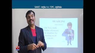 TSPSC - Police  || English - Vocabulary & Idioms Phrases - P2  || Sreenatha Chary