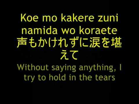 Gazette - Shichi Gatsu Youka