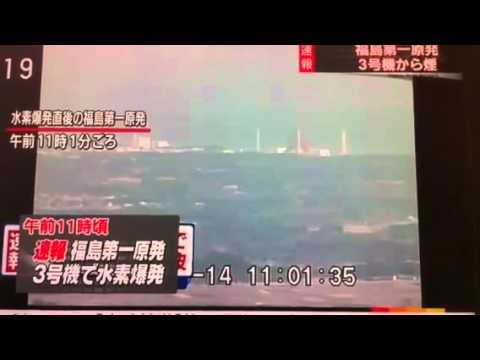 New Nuclear News!!!!!!福島第一原発3号機爆発 fukushima Explosion video
