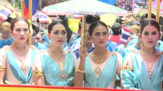 Thailand celebrates 83rd birthday of Queen Sirikit
