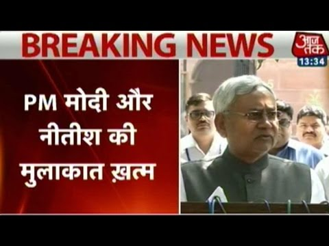 Nitish Kumar Speaks After Meeting With Modi