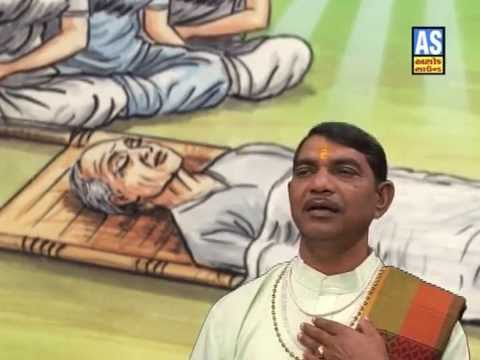 Javu Re Javu Re Jivne Eklu | Gujarati Famous Bhajan | Gujarati Devotional Bhajan video