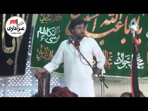 Zakir Taqi Abbas Qayamat | Majlis e Aza 17 Zilhaj 2017 |