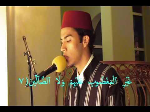 Quran :: Surah Al-Qiyamah By (Qari Youssef Edghouch) at IIOC
