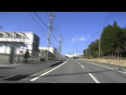 Route 548 Japão video