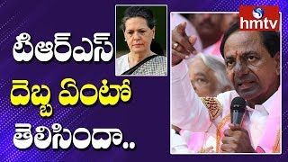 KCR Interesting Comments On Sonia Gandhi Over TRS-Congress Alliance | hmtv