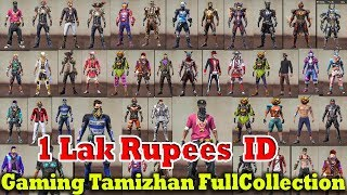 Free Fire Biggest 1 Lak Rupees ID |Gaming Tamizhan Full Collection Video| 2 To All Elite Pass ID
