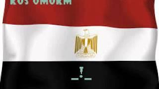 مصري شحاد مص زبي