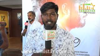 Thiraikathi Short Film Screening