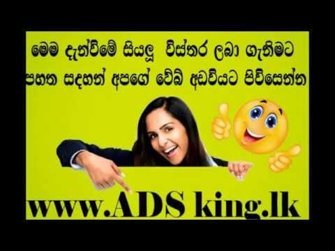 Toyota Axio Car Sale In Srilanka (adsking.lk) video