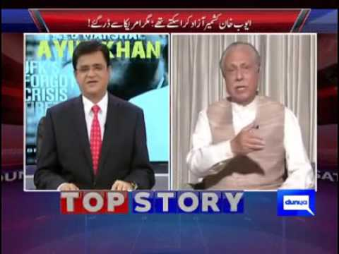 Dunya News | Ayub Khan Could Have Liberated Kashmir But Got Pressurized By U S