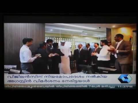 DGCX Market Trading Floor Inauguration-People TV News