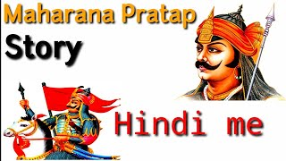 Maharana pratap history in hindi language