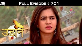 Download Udann Sapnon Ki - 24th January 2017 - उड़ान सपनों की - Full Episode (HD) 3Gp Mp4
