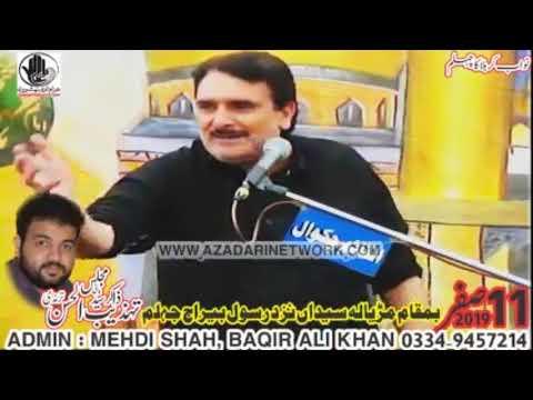 Zakir Sajjad Shumari | Majlis 11 Safar 2019 Maryala Syedan Jhehlum |