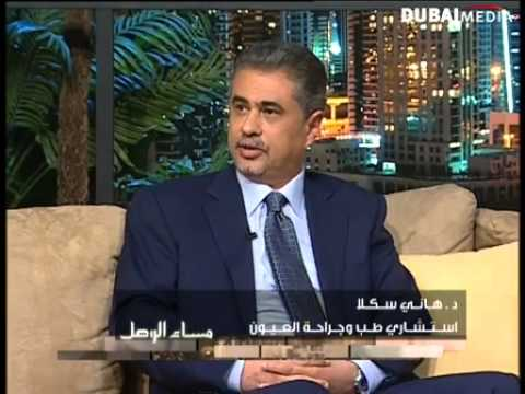 DR. Hani Sakla,Noor Dubai Sep.2012 - Dubai Media             8022.mp4