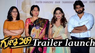 Guna 369 Movie Trailer Launch Full Event | #Kartikeya, #Anagha, #DirectorBoyapatiSrinu |Silverscreen