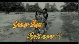Sonar Bangla mati amar maa trailer