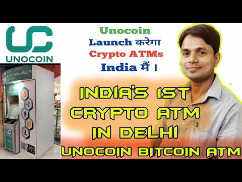 Breaking News - Unocoin launching Bitcoin ATM In Delhi (India)   First Crypto ATM in India