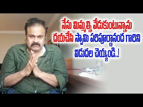 Konidela Nagababu Requested To TRS Govt To Release Swami Paripoornananda From House Arrest