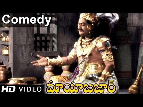 Mayabazar Movie || S V Ranga Rao Eating Total Marriage Food...