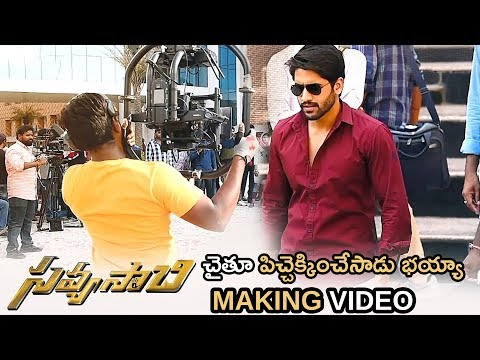 Making Of Savyasachi Movie || Naga Chaitanya || Madhavan || Nidhi Agarwal || Tollywood Book