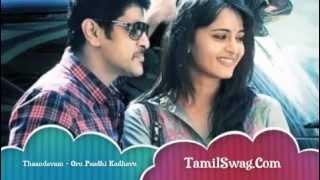 Thaandavam - Thaandavam (2012) - Oru Paadhi Kadhavu  HD TAMIL MOVIE MP3 SONG
