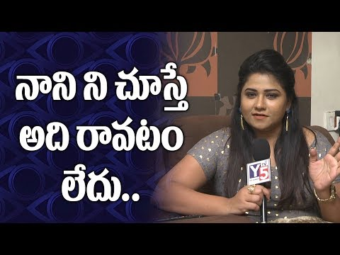 Bigg Boss Jyothi Sensational Comments about Nani | Bigg Boss Season 2 Telugu | Y5 tv |
