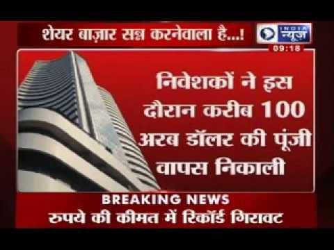 India News : India rupee may crash to 70 dollar in a month