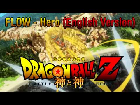 Dragon Ball Z: Battle of Gods - Hero (English) - Movie Version