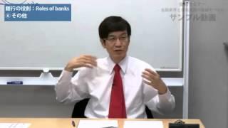 金融業界説明