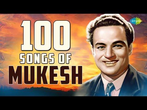 Top 100 Songs of Mukesh | मुकेश के 100 गाने | HD Songs | One Stop Jukebox thumbnail