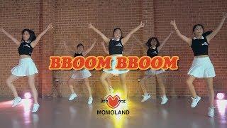 Download Lagu MOMOLAND (모모랜드) - BBoom BBoom (뿜뿜) | Dance Cover Gratis STAFABAND