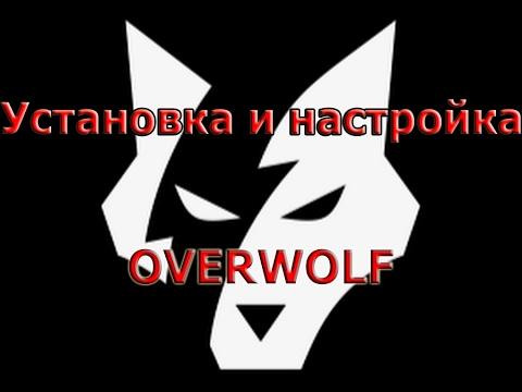 Overwolf Beta Program