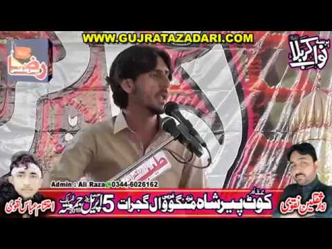 Syed Badar Hussain Shah  | 5 April 2019 | Koot Peer Shah Gujrat || Raza Production