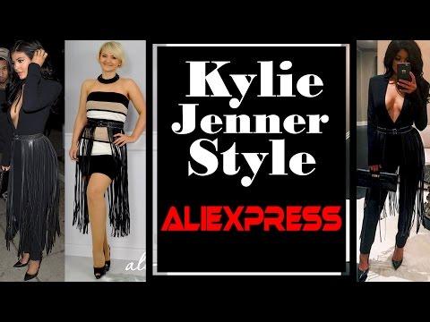 Кайли дженнер одежда на алиэкспресс