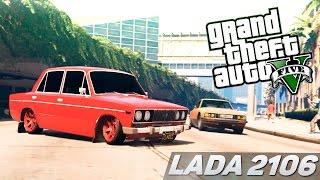 GTA 5 Моды: LADA 2106 - Русские Машины!