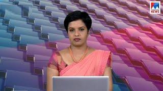 പത്തു മണി വാർത്ത   10 A M News   News Anchor - Nisha Purushothaman   December 03, 2018