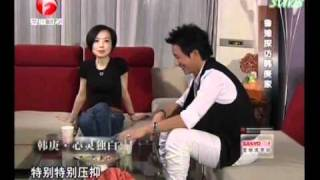 [Engsub] 100818 Han Geng @ A Date With Luyu Episode 2 (2/3)