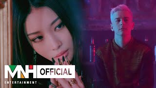 Download lagu CHUNG HA 청하 X Guaynaa 'Demente (Spanish Ver.)' MV