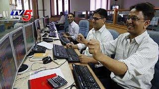స్టాక్  మార్కెట్ల అల్ టైమ్ రికార్డు..! | Sensex, Nifty Close At Record Highs