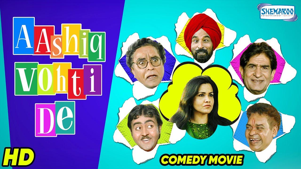 Aashiq Vohti De (Comedy Movie) - Mehar Mittal | Latest Punjabi Movie 2017 | Full Movie