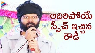 Vijay Deverakonda SUPERB Speech | Vijay Deverakonda New Movie Launch | Raashi Khanna | Gopi Sundar