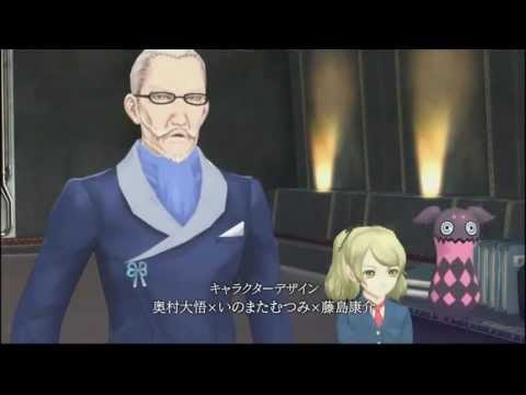 Tales of Xillia 2 TV Spot
